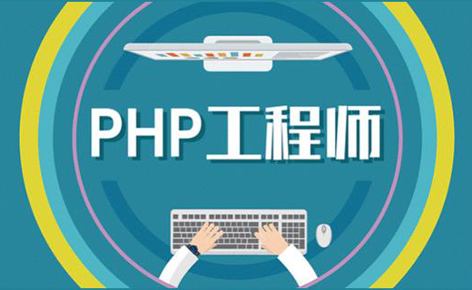 PHP三元运算符