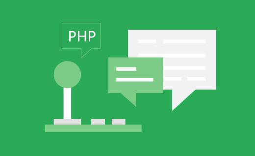 PHP 命名空间元素访问及use的使用