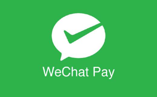 EasyWechat 4.x JSAPI 微信支付