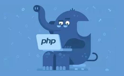 PHP 子类重写父类成员详解 overwrite