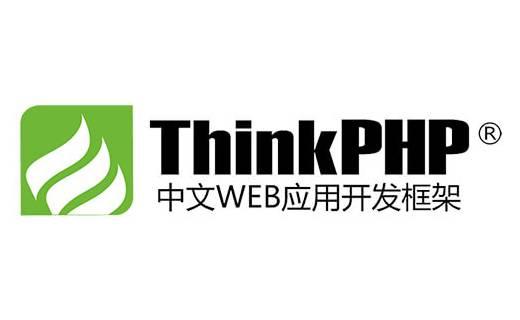 TP5.0、TP5.1、TP6.0 下载方式及环境要求