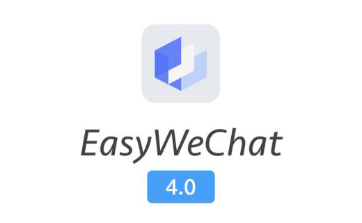 EasyWechat 3.x 小程序客服消息自动回复