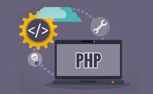PHP 面向对象类的继承