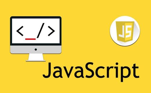 JavaScript 常用自定义功能函数