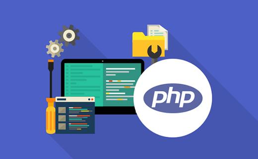 PHP 常用功能函数