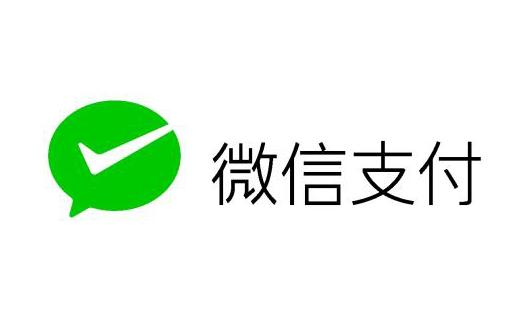微信小程序 wx.requestPayment({}) 唤起微信支付